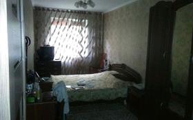 3-комнатная квартира, 59 м², 1/4 этаж, мкр Коктем-1 24 за 21.5 млн 〒 в Алматы, Бостандыкский р-н