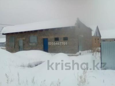 Магазин площадью 72 м², Өмірзақова 29 — Ул.Касыма Кайсенова за 5.5 млн 〒 в Уральске