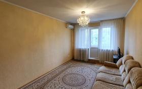 3-комнатная квартира, 59 м², 4/4 этаж, мкр №9 20 за 19.6 млн 〒 в Алматы, Ауэзовский р-н