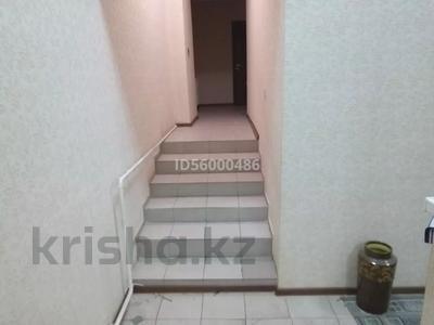 Помещение площадью 96 м², Дукенулы 98 за 26 млн 〒 в Нур-Султане (Астана), Сарыарка р-н