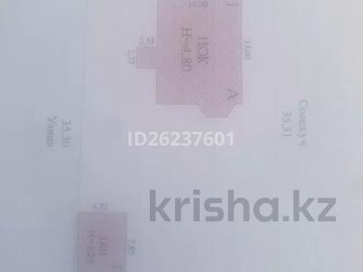 6-комнатный дом, 290 м², 8 сот., Нурсая-3 15 — 13-я улица за 38 млн 〒 в Атырау — фото 23