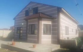 6-комнатный дом, 290 м², 8 сот., 13-ші көше 15 за 43 млн 〒 в Атырау