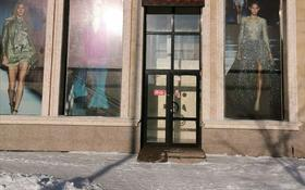 Магазин площадью 140 м², Майлина 5 — Тауелсиздик за 48 млн 〒 в Нур-Султане (Астана), Алматы р-н