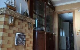 4-комнатная квартира, 75 м², 5/5 этаж, 2 мкр 35 за 9.5 млн 〒 в Капчагае