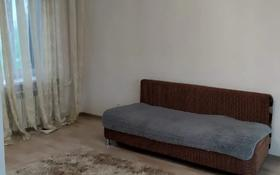 1-комнатная квартира, 39 м², 4/5 этаж помесячно, Ауэзова за 90 000 〒 в Щучинске