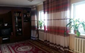5-комнатный дом, 75 м², 9 сот., Высокавольтная 57/1 за 5.9 млн 〒 в Усть-Каменогорске
