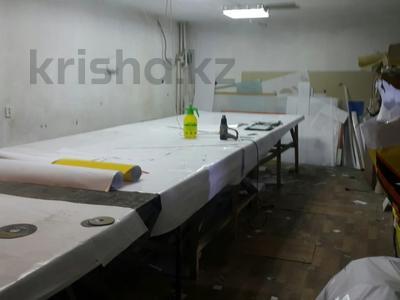 Промбаза 60 соток, Пригородная за 190 млн 〒 в Караганде, Казыбек би р-н — фото 17