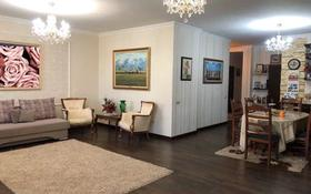 3-комнатная квартира, 128 м², 6/7 этаж, Калдаякова 2/1 за 49.9 млн 〒 в Нур-Султане (Астана), Сарыарка р-н