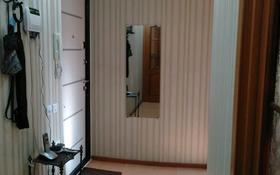 2-комнатная квартира, 45 м², 2/5 этаж, мкр Орбита-2 22 за 19.5 млн 〒 в Алматы, Бостандыкский р-н