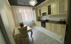 4-комнатная квартира, 100 м², 2/8 этаж, Каратал 26 за 39.5 млн 〒 в Талдыкоргане
