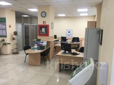 Помещение площадью 471 м², Гоголя за 260 млн 〒 в Алматы, Медеуский р-н