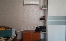5-комнатный дом, 170 м², 5 сот., Балауса за 10.3 млн 〒 в Уральске