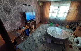 5-комнатная квартира, 138 м², 4/5 этаж, Ю.Гагарина 72-14 за 25 млн 〒 в Жезказгане