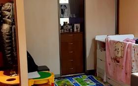 1-комнатная квартира, 35 м², 6/9 этаж, Камзина 20 за 9.4 млн 〒 в Павлодаре