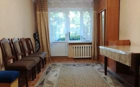 1-комнатная квартира, 32 м², 2/5 этаж, Жарокова — Бухар-Жырау за 18.5 млн 〒 в Алматы, Бостандыкский р-н