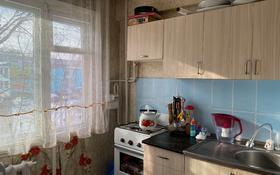2-комнатная квартира, 45 м², 2/5 этаж, Беспалова 53 за 13 млн 〒 в Усть-Каменогорске