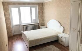 1-комнатная квартира, 30.7 м², 5/5 этаж, Абая — Шокана Валиханова за 11 млн 〒 в Нур-Султане (Астана), р-н Байконур