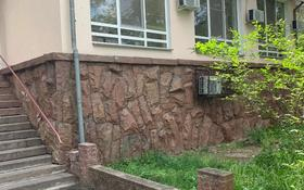 Нежилые помещения за 190 млн 〒 в Алматы, Бостандыкский р-н