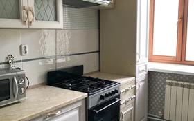 1-комнатная квартира, 58 м², 2/10 этаж посуточно, проспект Алии Молдагуловой 13 Б за 8 000 〒 в Актобе, мкр 5