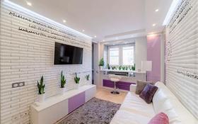 1-комнатная квартира, 35 м², 5/9 этаж, Курортный проспект 98 за ~ 17.2 млн 〒 в Сочи