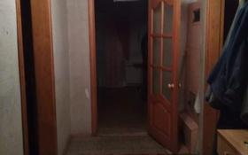 3-комнатный дом, 55 м², 9 сот., 2я заречная 2-я Заречная улица за 7.8 млн 〒 в Петропавловске