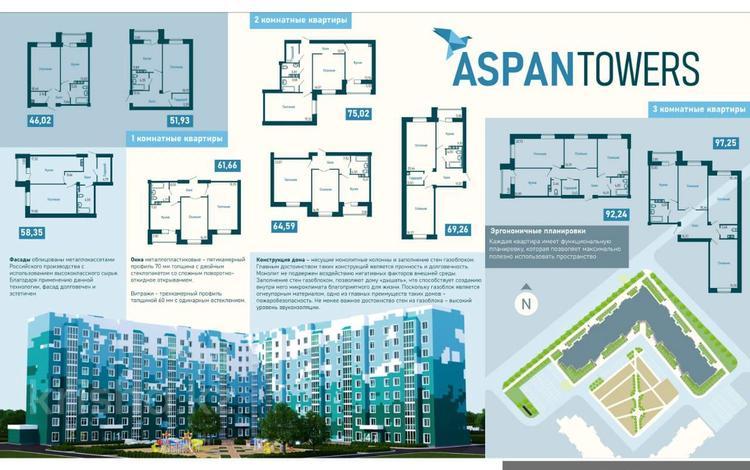 3-комнатная квартира, 75 м², 2/10 этаж, Тауелсиздик — Халела Досмухамедулы за ~ 14.3 млн 〒 в Актобе