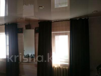3-комнатный дом, 60 м², 6 сот., Якутская улица 32 за 8.5 млн 〒 в Павлодаре — фото 7