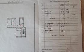 3-комнатная квартира, 48.6 м², 3/5 этаж, Лободы 46 — проспект Нурсултана Назарбаева за 8 млн 〒 в Караганде, Казыбек би р-н
