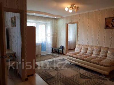2-комнатная квартира, 45 м², 3/5 этаж, Бейбитшилик 30 — проспект Богенбай батыра за 12.8 млн 〒 в Нур-Султане (Астана), Сарыарка р-н — фото 8