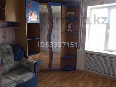 3-комнатная квартира, 64 м², 4/9 этаж, Бородина 107 — Тарана за 18 млн 〒 в Костанае