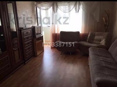 3-комнатная квартира, 64 м², 4/9 этаж, Бородина 107 — Тарана за 18 млн 〒 в Костанае — фото 3