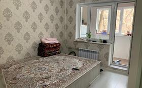 1-комнатная квартира, 36 м², 2/5 этаж, мкр Аксай-3, Бауыржана Момышулы — Маргулана за 16 млн 〒 в Алматы, Ауэзовский р-н