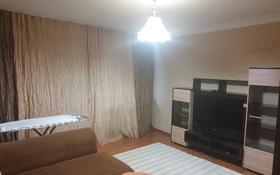 2-комнатная квартира, 60 м², 1/9 этаж помесячно, Славского 18 за 135 000 〒 в Усть-Каменогорске