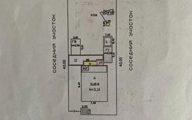 5-комнатный дом, 103 м², 6 сот., Уразбаевой 33 за 30 млн 〒 в Алматы, Медеуский р-н