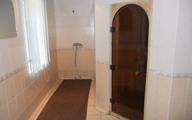 5-комнатный дом, 133 м², 2 сот., Набережная 7 — Луговая за ~ 30.6 млн 〒 в Павлодаре