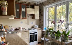 2-комнатная квартира, 48 м², 1/5 этаж, проспект Нурсултана Назарбаева 79/2 за 13.3 млн 〒 в Усть-Каменогорске