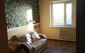 3-комнатная квартира, 70 м², 9/9 этаж помесячно, мкр Юго-Восток, 30й микрорайон 8 за 100 000 〒 в Караганде, Казыбек би р-н