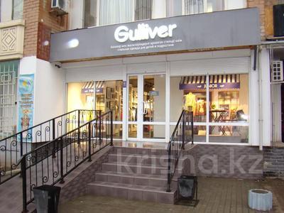 Магазин площадью 70 м², Абилкайыр хана 89 за 55 млн 〒 в Актобе, Новый город