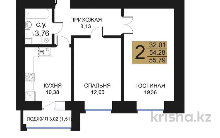 2-комнатная квартира, 55.79 м², 22-4 3 за ~ 17 млн 〒 в Нур-Султане (Астана), Есиль р-н