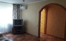 3-комнатная квартира, 58 м², 5/5 этаж помесячно, Гоголя 46/1 за 120 000 〒 в Караганде, Казыбек би р-н