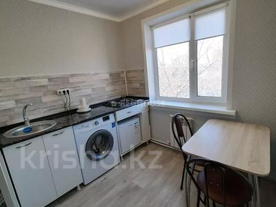 1-комнатная квартира, 32 м² посуточно, Гоголя 37/2 — Лободы за 8 000 〒 в Караганде, Казыбек би р-н — фото 4
