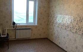 3-комнатная квартира, 70.1 м², 5/5 этаж, Молодёжная 75 за 8.8 млн 〒 в Шахтинске