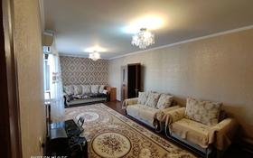 3-комнатный дом, 74.7 м², 2.5 сот., Стадионная 25/3 за 19.5 млн 〒 в Алматы, Жетысуский р-н