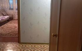 2-комнатная квартира, 47 м², 4/5 этаж, 22 168 за 7 млн 〒 в Экибастузе