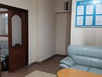 Помещение площадью 118 м², проспект Абая — Тургута Озала за 53 млн 〒 в Алматы, Бостандыкский р-н