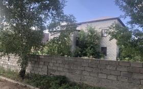 6-комнатный дом, 326 м², 11 сот., Ломова 189/1 за 12 млн 〒 в Павлодаре