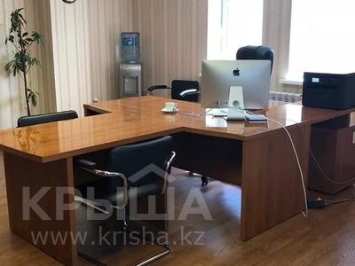 Комплекс офис/общежитие/спорт зал/ресторан с садом/ за 550 млн 〒 в Нур-Султане (Астана)