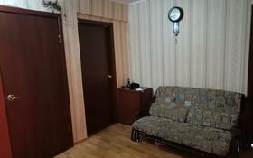 4-комнатная квартира, 100 м², 3/6 этаж, Егорова 12 — Менделеева за 20 млн 〒 в Усть-Каменогорске