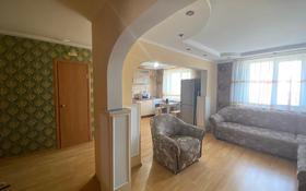 3-комнатная квартира, 67 м², 5/9 этаж, Назарбаева 32 за 19.5 млн 〒 в Павлодаре