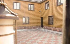 Сауна+гостевой дом(действующий бизнес) за 78 млн 〒 в Косшы